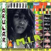 Обложка альбома Arular, Музыкальный Портал α