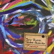 Обложка альбома Aurora, Музыкальный Портал α