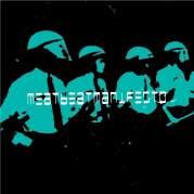 Обложка альбома Autoimmune, Музыкальный Портал α