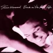 Обложка альбома Back in the High Life, Музыкальный Портал α