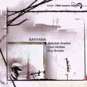 Обложка альбома Banyana: The Children of Africa, Музыкальный Портал α