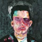 Обложка альбома Beams, Музыкальный Портал α