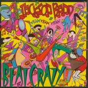 Beat Crazy, Музыкальный Портал α
