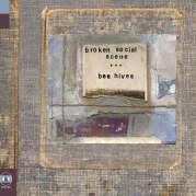 Bee Hives, Музыкальный Портал α