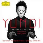 Обложка альбома Beethoven: Emperor Concerto / Schumann: Fantasy in C major, Музыкальный Портал α