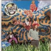Обложка альбома Bellybutton, Музыкальный Портал α