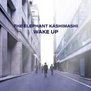 Обложка альбома Bhavachakra, Музыкальный Портал α