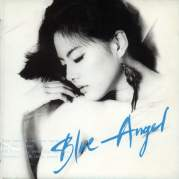 Blue Angel, Музыкальный Портал α