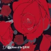 Обложка альбома Born to Be Blue!, Музыкальный Портал α
