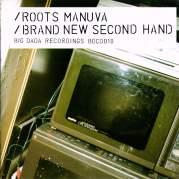 Brand New Second Hand, Музыкальный Портал α