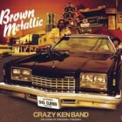Обложка альбома BROWN METALLIC, Музыкальный Портал α