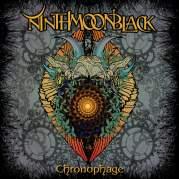 Обложка альбома Chronophage, Музыкальный Портал α