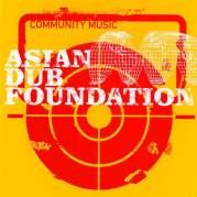 Обложка альбома Community Music, Музыкальный Портал α