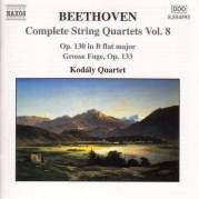 Complete String Quartets, Volume 8: op. 130 in B-flat major / Grosse Fuge, op. 133, Музыкальный Портал α