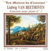 Обложка альбома Concerto pour piano n°1, Музыкальный Портал α