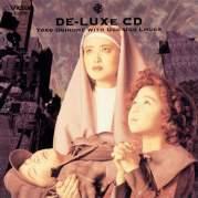 Обложка альбома Cosmic Hallelujah, Музыкальный Портал α