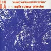 Cosmic Tones for Mental Therapy, Музыкальный Портал α
