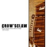CROW'SCLAW, Музыкальный Портал α