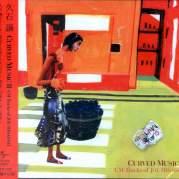 CURVED MUSIC 2, Музыкальный Портал α