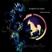 Обложка альбома Damals hinterm Mond, Музыкальный Портал α