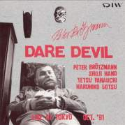 Обложка альбома Dare Devil, Музыкальный Портал α