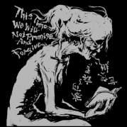Обложка альбома dark, Музыкальный Портал α