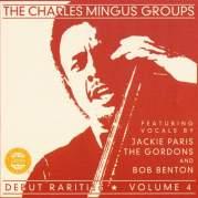 Обложка альбома Debut Rarities, Volume 4, Музыкальный Портал α
