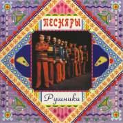Обложка альбома Deep Cut, Музыкальный Портал α