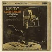 Djangology, Музыкальный Портал α