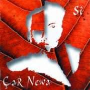 Обложка альбома Drah di!, Музыкальный Портал α