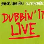Обложка альбома Dubbin' It Live, Музыкальный Портал α