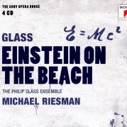Обложка альбома Einstein on the Beach, Музыкальный Портал α