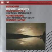 """Обложка альбома """"Emperor"""" Concerto / """"Choral"""" Fantasy, Музыкальный Портал α"""