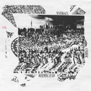 Обложка альбома Era: Intersection of Time, Музыкальный Портал α
