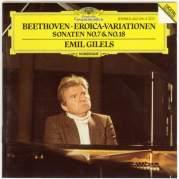 Eroica-Variationen / Klaviersonaten Nrs. 7, 18 (feat. piano: Emil Gilels), Музыкальный Портал α
