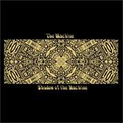 Обложка альбома Eskera, Музыкальный Портал α