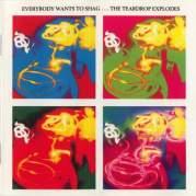 Обложка альбома Everybody Wants to Shag..., Музыкальный Портал α