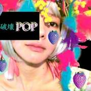 Обложка альбома Eye II Eye, Музыкальный Портал α
