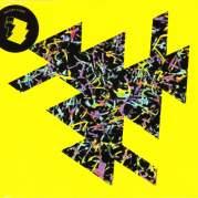 Обложка альбома Factory Floor, Музыкальный Портал α