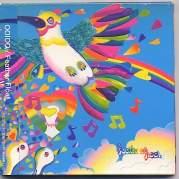 Обложка альбома Feather Float, Музыкальный Портал α