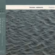 Обложка альбома Flumina, Музыкальный Портал α