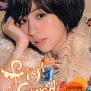 Обложка альбома Fly! Cyndi, Музыкальный Портал α