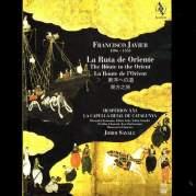Обложка альбома Francisco Javier: La Ruta de Oriente, Музыкальный Портал α