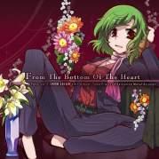 From The Bottom Of The Heart, Музыкальный Портал α