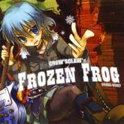 Frozen Frog, Музыкальный Портал α