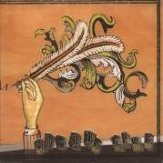 Обложка альбома Funeral, Музыкальный Портал α