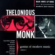 Обложка альбома Genius of Modern Music, Volume 1, Музыкальный Портал α