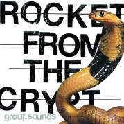Group Sounds, Музыкальный Портал α