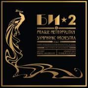 Обложка альбома ⊤ℍ⋶ ⍔⌬╹ↁ, Музыкальный Портал α