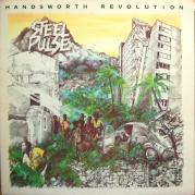 Обложка альбома Handsworth Revolution, Музыкальный Портал α